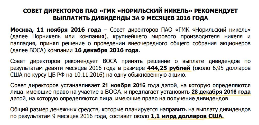 2016-11-13_20-34-47