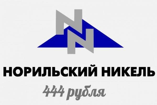 nngmk